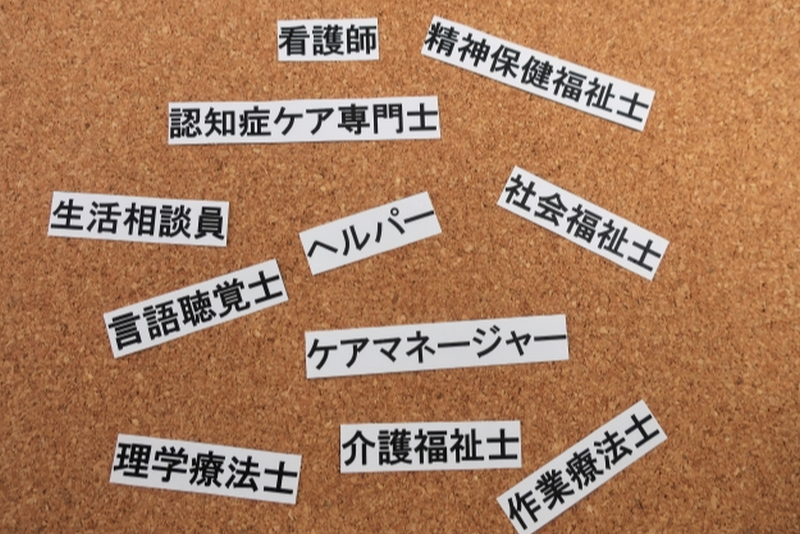 f:id:shimazo3:20190506164948p:plain