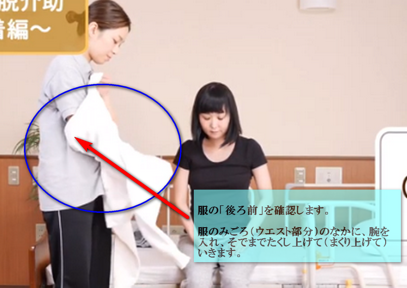 f:id:shimazo3:20190524174052p:plain