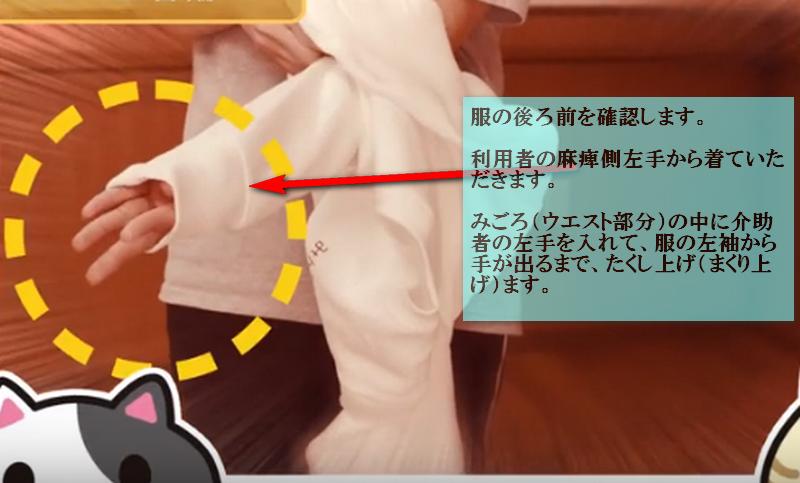 f:id:shimazo3:20190524181218p:plain