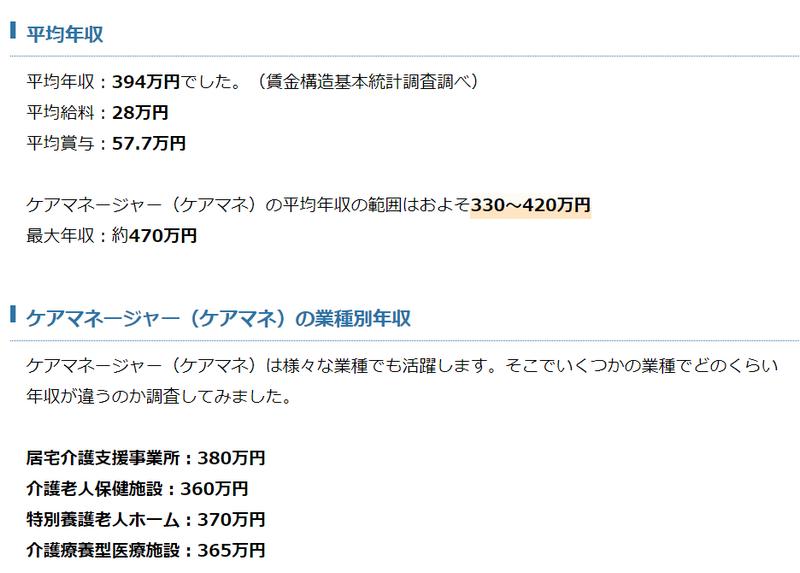 f:id:shimazo3:20190611123536p:plain