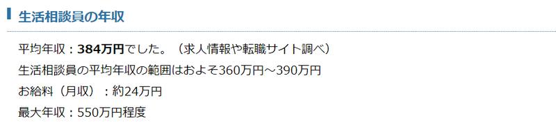 f:id:shimazo3:20190611124658p:plain