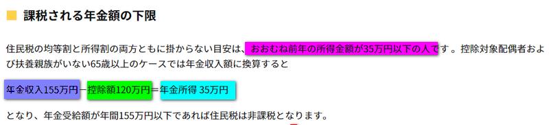 f:id:shimazo3:20190704084100p:plain