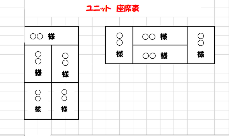 f:id:shimazo3:20190709142259p:plain