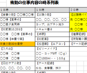 f:id:shimazo3:20190710002031p:plain