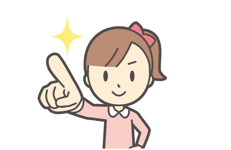 f:id:shimazo3:20190712194844p:plain