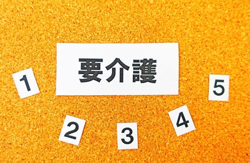 f:id:shimazo3:20190717062355p:plain