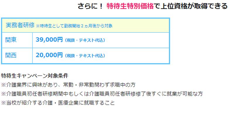 f:id:shimazo3:20190717145028p:plain