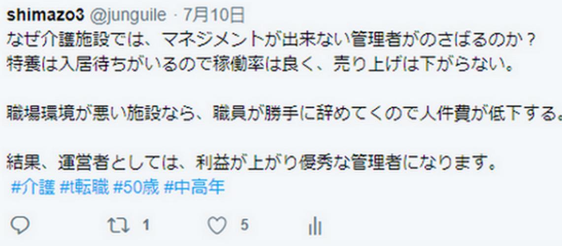 f:id:shimazo3:20190718180318p:plain