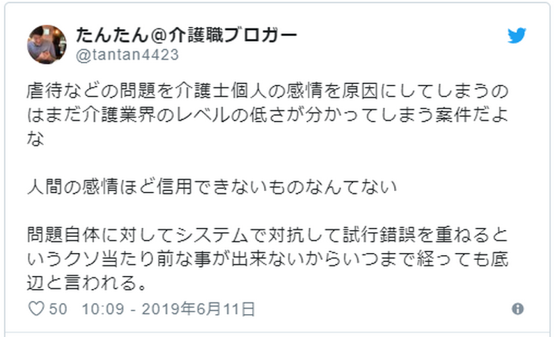 f:id:shimazo3:20190725232311p:plain