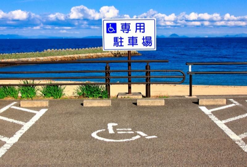f:id:shimazo3:20190803073604p:plain