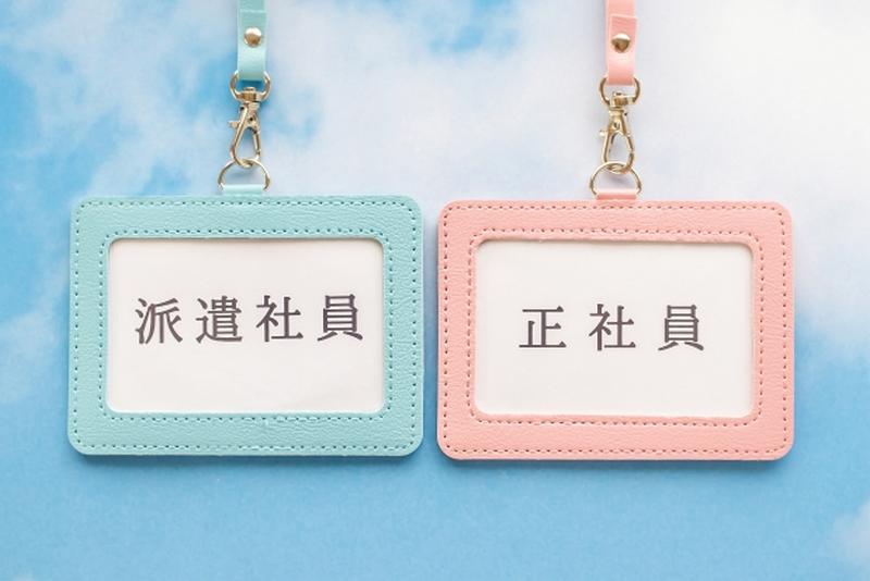 f:id:shimazo3:20190804201147p:plain