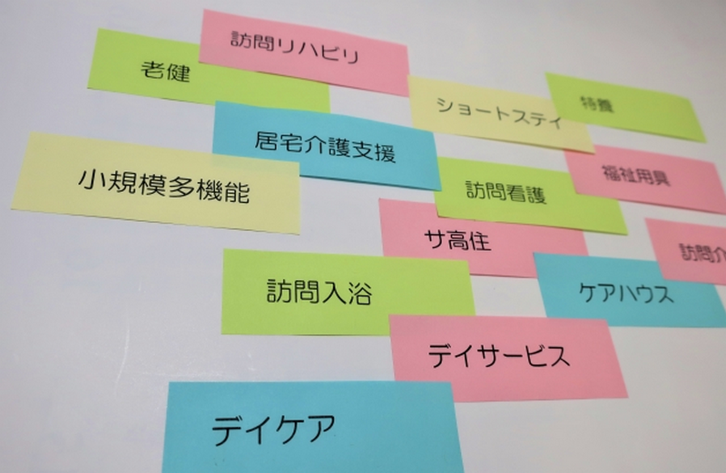 f:id:shimazo3:20190807230212p:plain