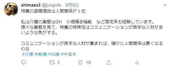 f:id:shimazo3:20190811044617p:plain