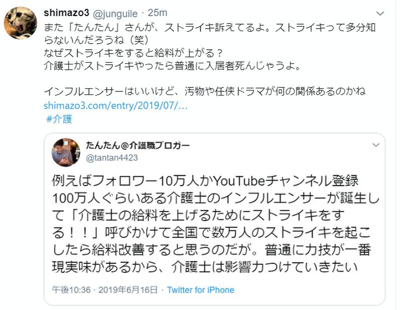 f:id:shimazo3:20190818171526p:plain