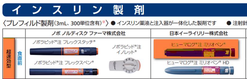 f:id:shimazo3:20190824092637p:plain