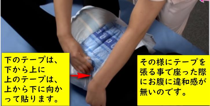 f:id:shimazo3:20191016225926p:plain
