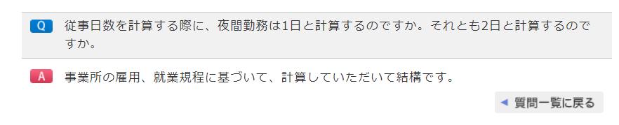 f:id:shimazo3:20191126194352p:plain