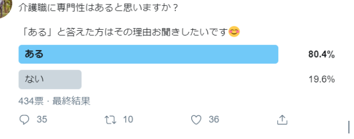 f:id:shimazo3:20191223123449p:plain