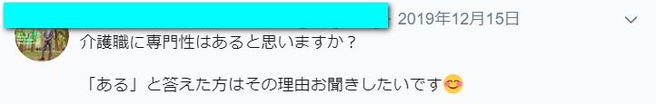 f:id:shimazo3:20200103232042p:plain