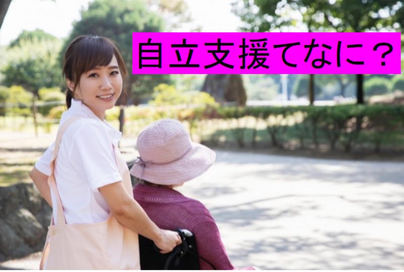 f:id:shimazo3:20200114064946p:plain