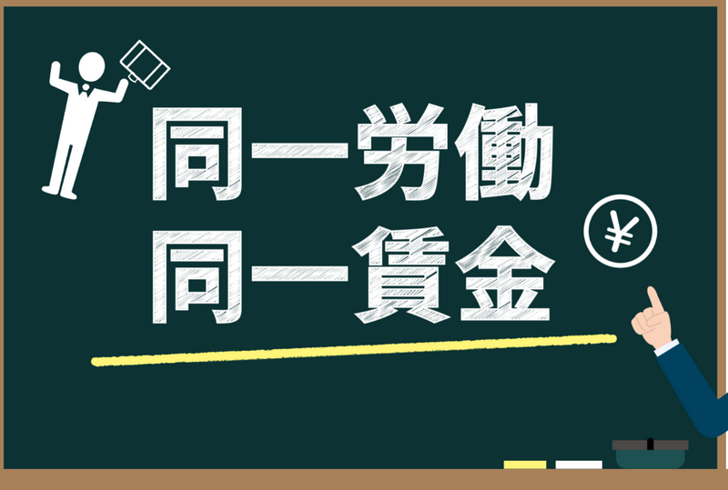 f:id:shimazo3:20200219034919p:plain
