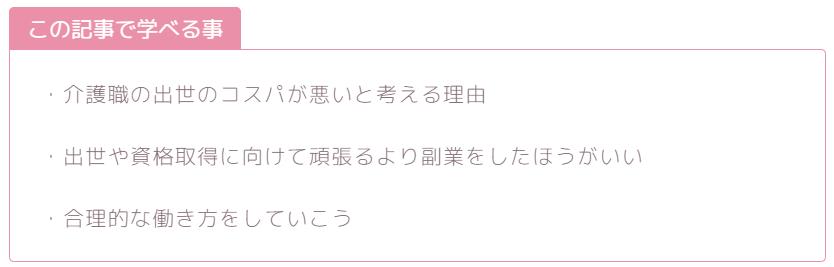 f:id:shimazo3:20200327174612p:plain