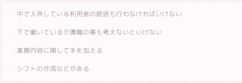 f:id:shimazo3:20200327201159p:plain