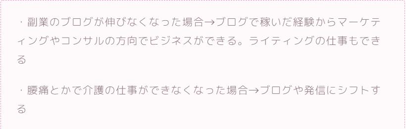 f:id:shimazo3:20200327204410p:plain