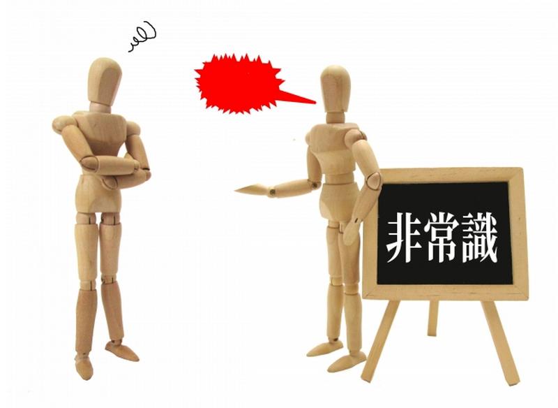 f:id:shimazo3:20200418135841p:plain