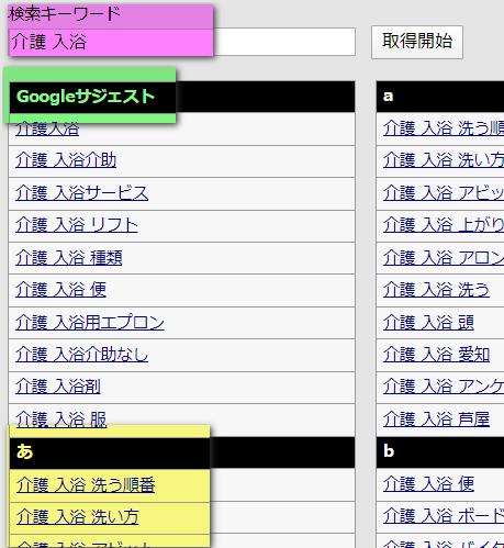 f:id:shimazo3:20200429154819p:plain