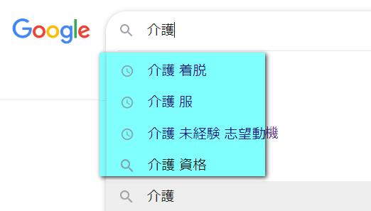 f:id:shimazo3:20200429155243p:plain