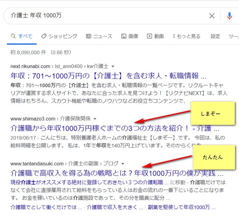 f:id:shimazo3:20200717065620p:plain