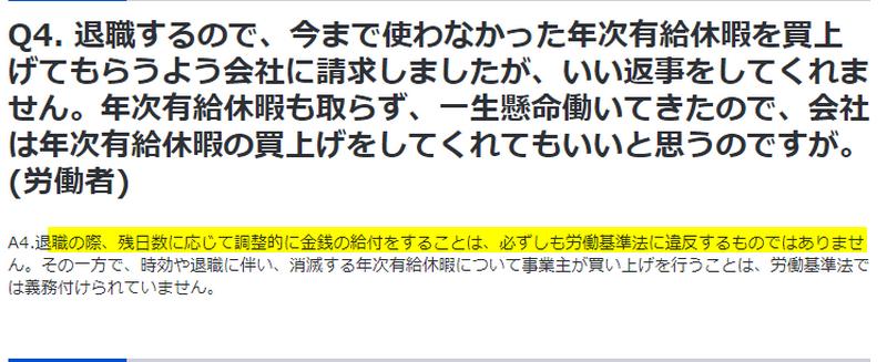 f:id:shimazo3:20200818084355p:plain