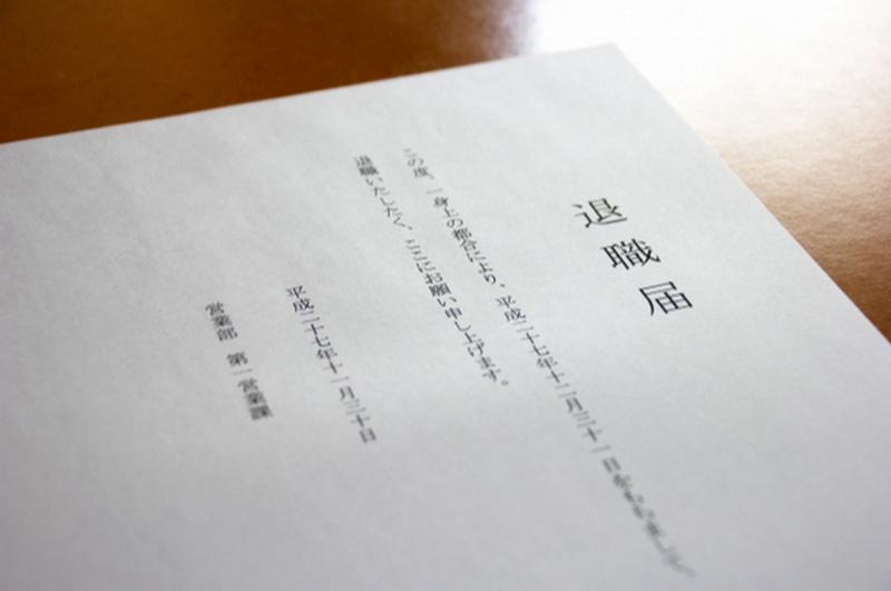 f:id:shimazo3:20200907010431p:plain