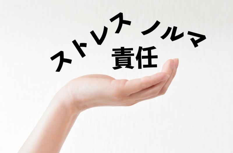 f:id:shimazo3:20200907010841p:plain