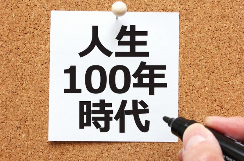 f:id:shimazo3:20201126073045p:plain