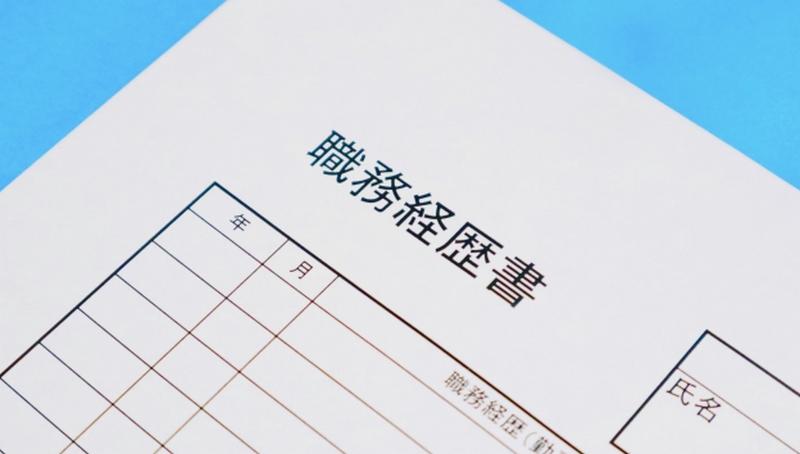 f:id:shimazo3:20201220163848p:plain