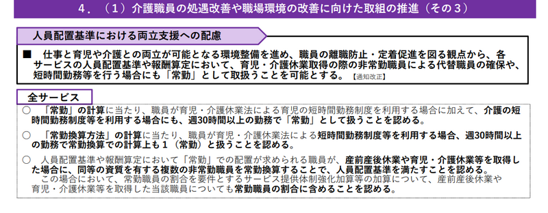 f:id:shimazo3:20210321174029p:plain