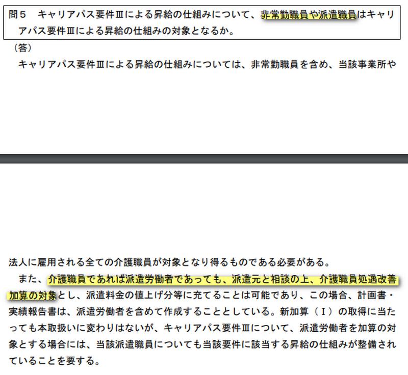 f:id:shimazo3:20210410142552p:plain