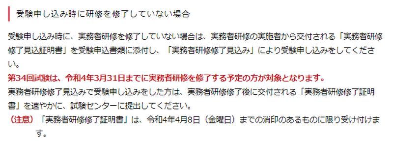 f:id:shimazo3:20210713174702p:plain