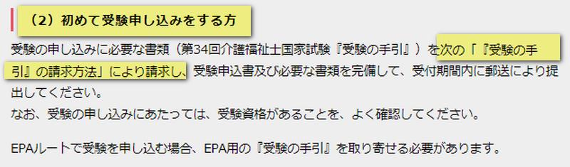 f:id:shimazo3:20210713185319p:plain