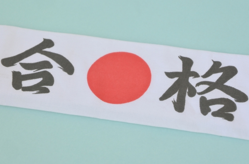 f:id:shimazo3:20210713190406p:plain