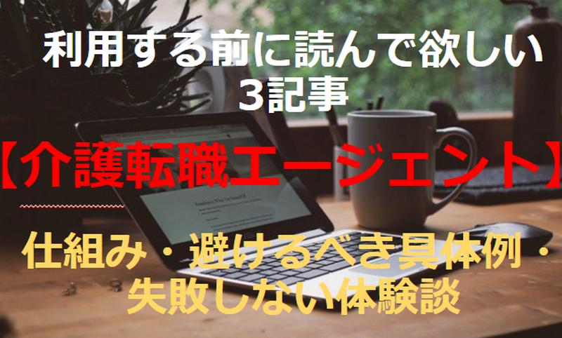 f:id:shimazo3:20210817162802p:plain