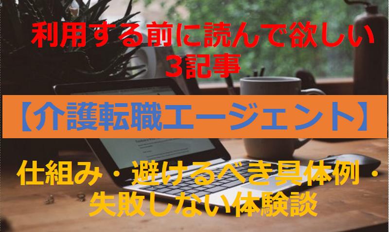 f:id:shimazo3:20211002185435p:plain