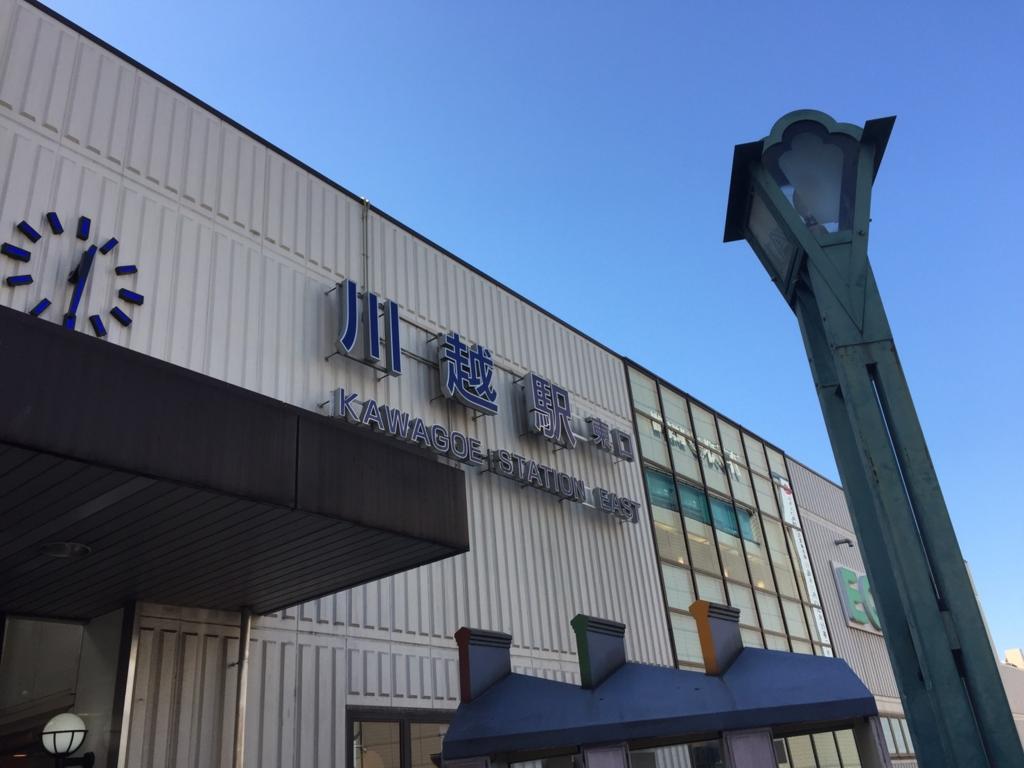 f:id:shimazour:20170108004410j:plain
