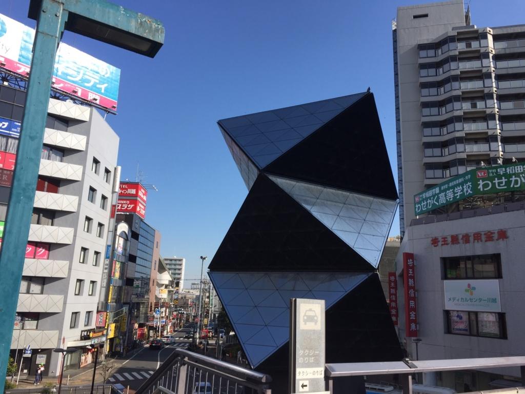 f:id:shimazour:20170108004412j:plain