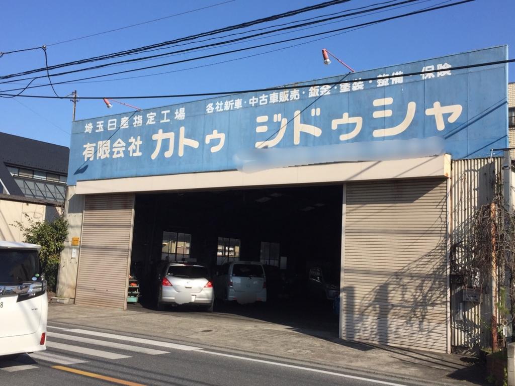 f:id:shimazour:20170108004418j:plain
