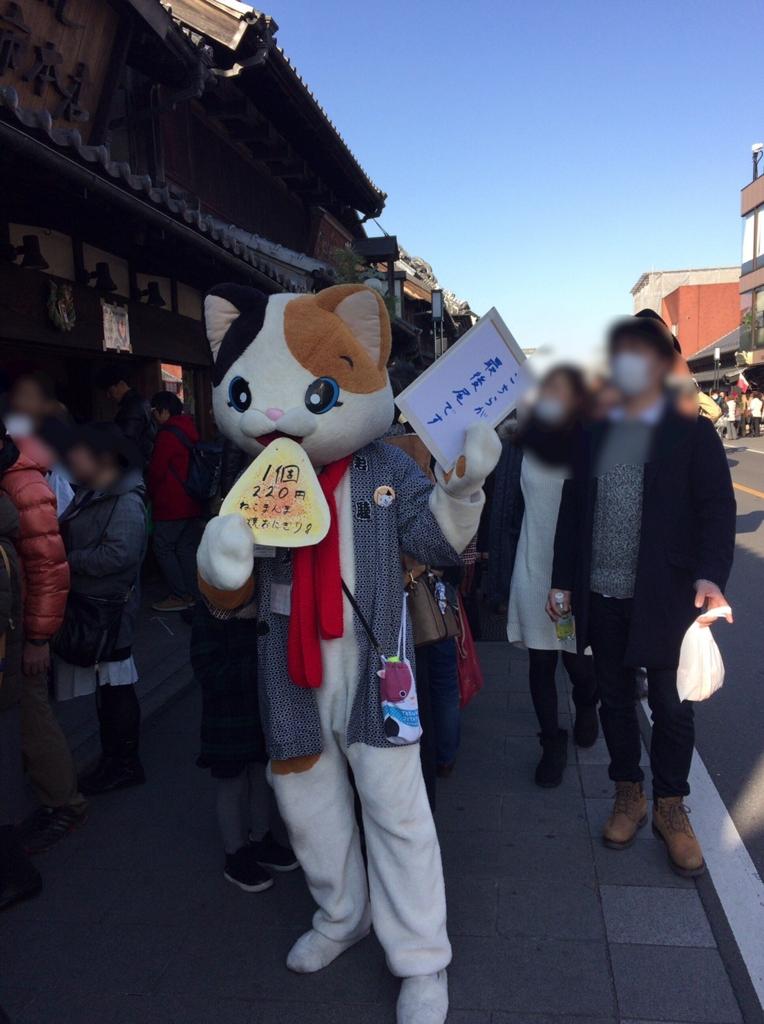 f:id:shimazour:20170109011514j:plain
