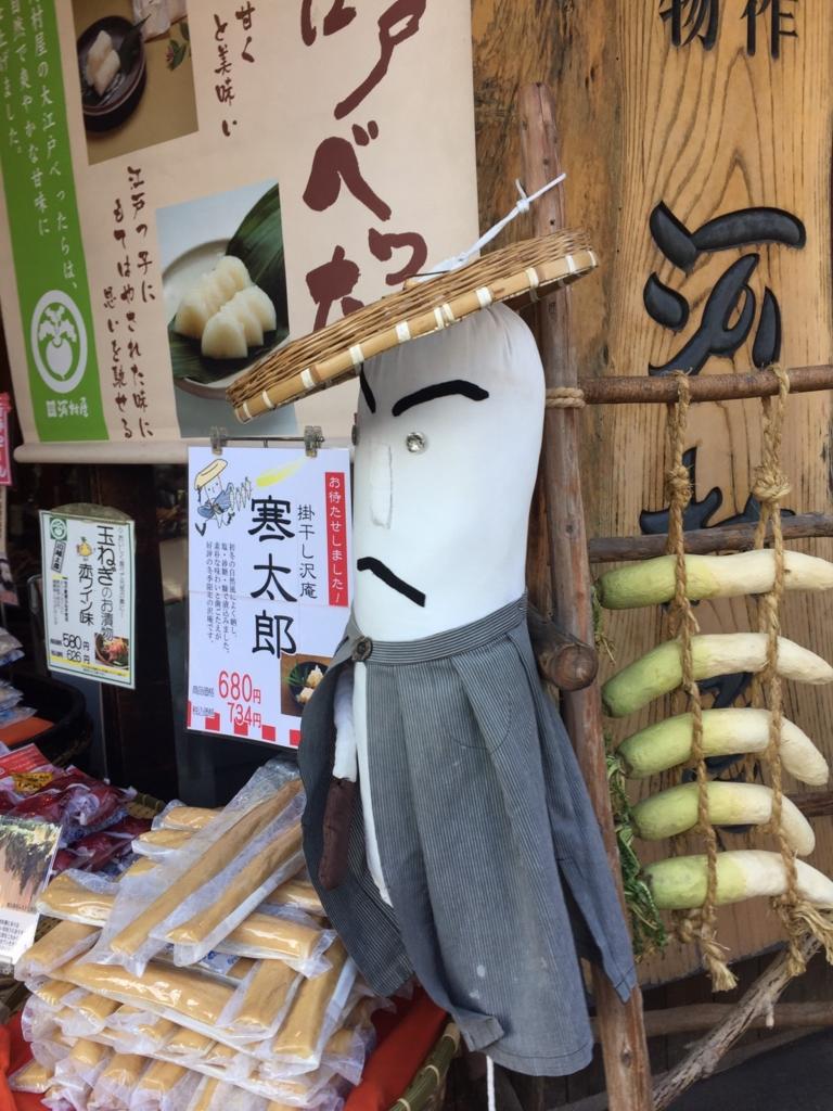f:id:shimazour:20170109011523j:plain