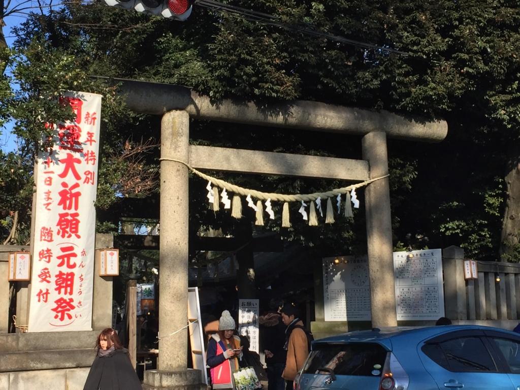 f:id:shimazour:20170109011748j:plain